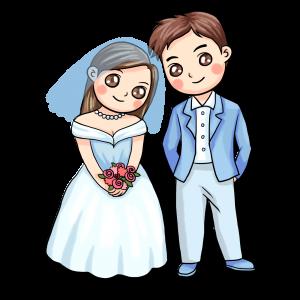 Video Undangan Pernikahan Online