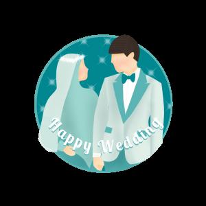 Jasa Video Undangan Pernikahan Islami